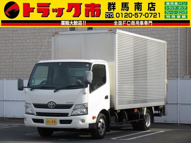 トヨタ ダイナトラック 3t積・ワイドロング・垂直PG650kg・ラッシング2段
