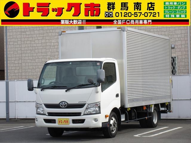 トヨタ ダイナトラック 3t積・ワイドロング・垂直PG650kg・AT車・ラッシング