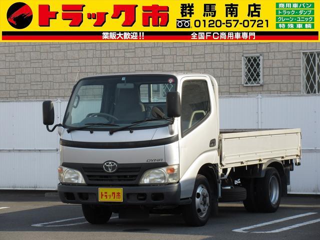 トヨタ ダイナトラック 2t積・平ボディ・標準10尺・車両総重量4365kg
