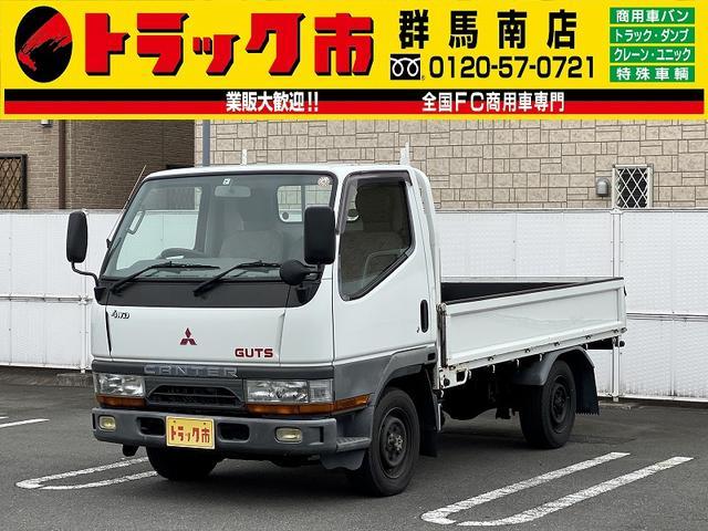 三菱ふそう 1.5t積・平ボディ・4WD・H-L切替