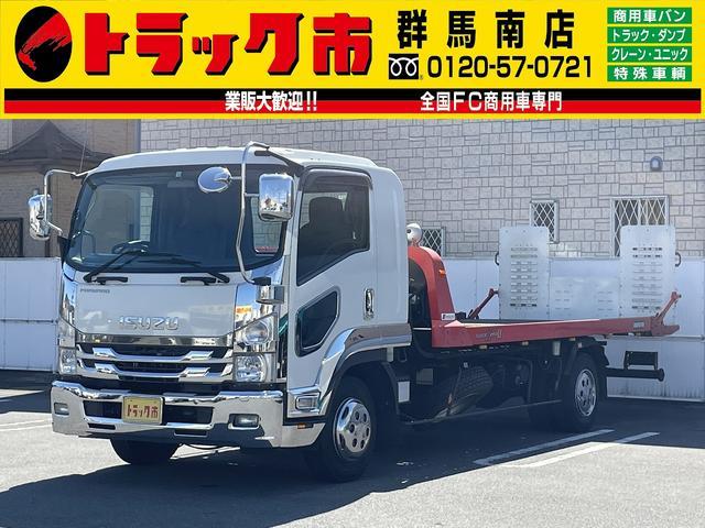 いすゞ フォワード 2.8t積・車両運搬車・極東フラトップZeroII・ベット付