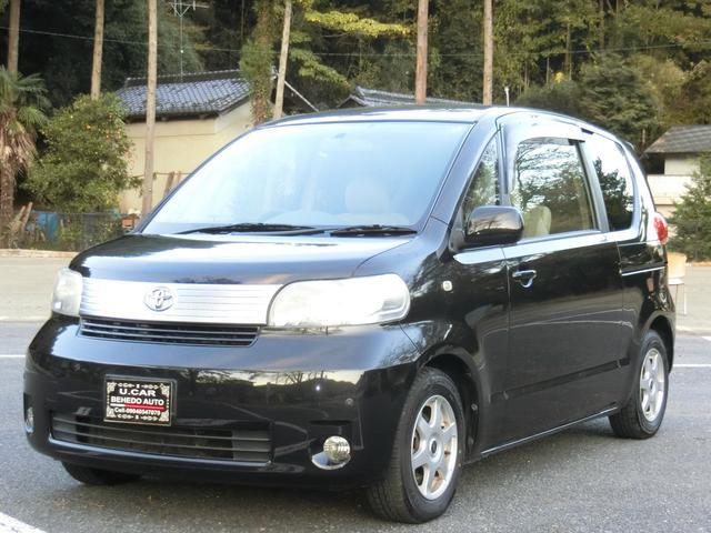トヨタ 150i Cパッケージ