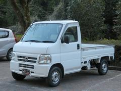 アクティトラック5速マニュアル エアコン 4WD