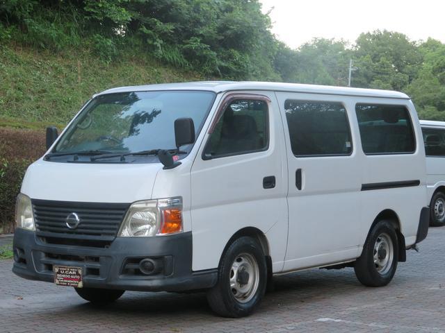 日産 キャラバン ロングGX メーター改ざん車平成28年3月時走行距離9万7千km