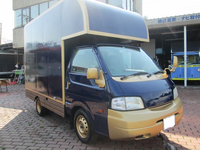 日産 バネットトラック ロングスーパーローGLキッチンカー移動販売車