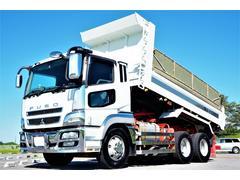 スーパーグレート長530幅230cm 380馬力 ダンプ 積載8800kg