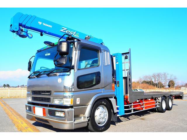 「その他」「スーパーグレート」「トラック」「栃木県」の中古車