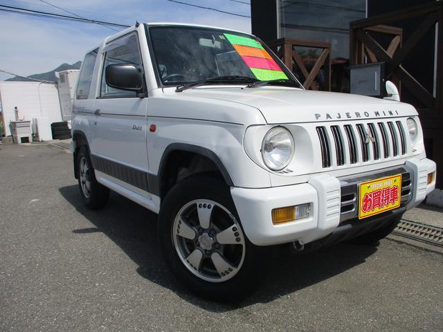 三菱 デューク-X 4WD