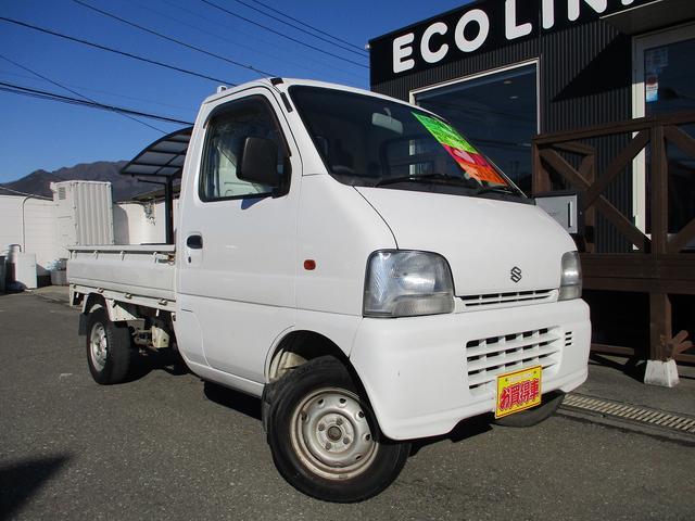スズキ KA 4WD マニュアル5速 走行75000km