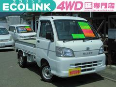 ハイゼットトラック農用スペシャル4WDマニュアル5速 エアコン/パワステ付