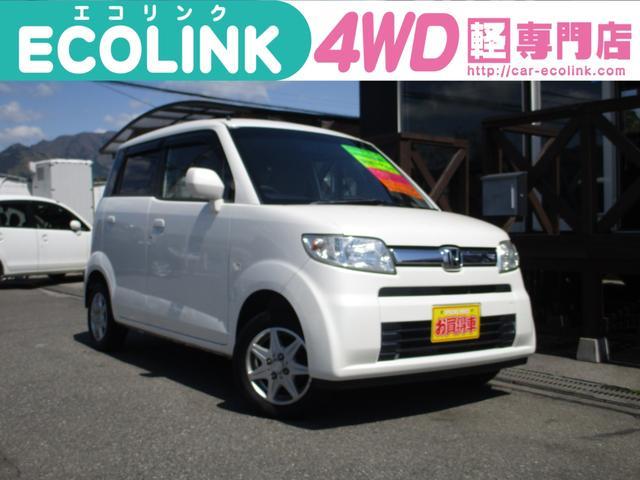 ホンダ ゼスト W 4WD・キーレス・CD・オートエアコンベンチシート・ベンチシート・電動格納ミラー