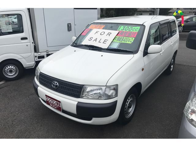 トヨタ GL ABS
