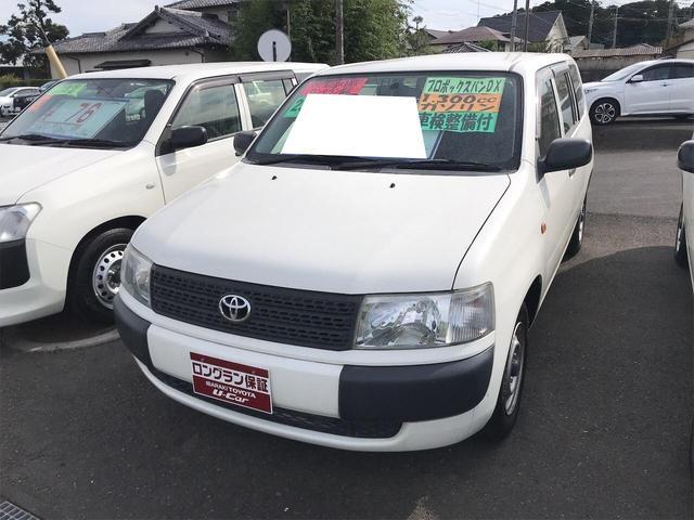 トヨタ プロボックスバン DX 商用車 AC ホワイト AT 修復歴無
