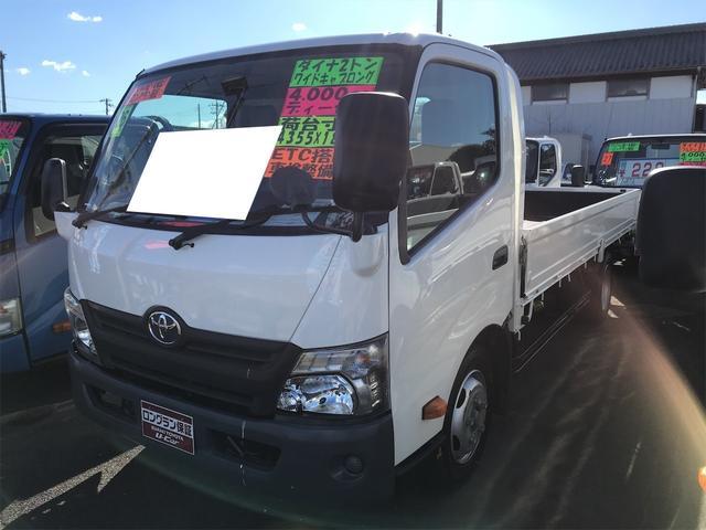トヨタ ダイナトラック  AC MT ホワイト 記録簿 パワーウィンドウ