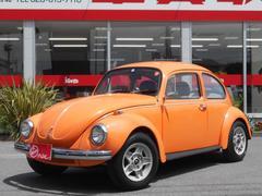 VW ビートル1302 ドイツ製 スポルトマチック 買取車 ATSホイール