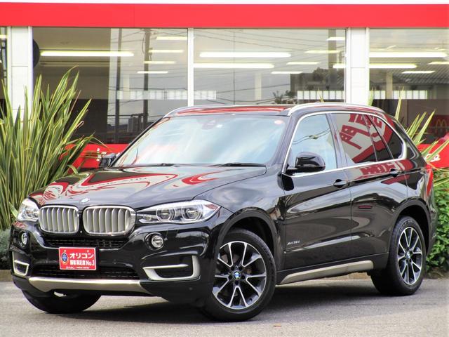 BMW X5 xDrive 35d xライン 7人乗 セレクトパッケージ パノラマサンルーフ 黒革シート シートヒーター パワーシート パワーバックドア アイドリングストップ インテリジェントセーフティ ディーラー車 当店買取車