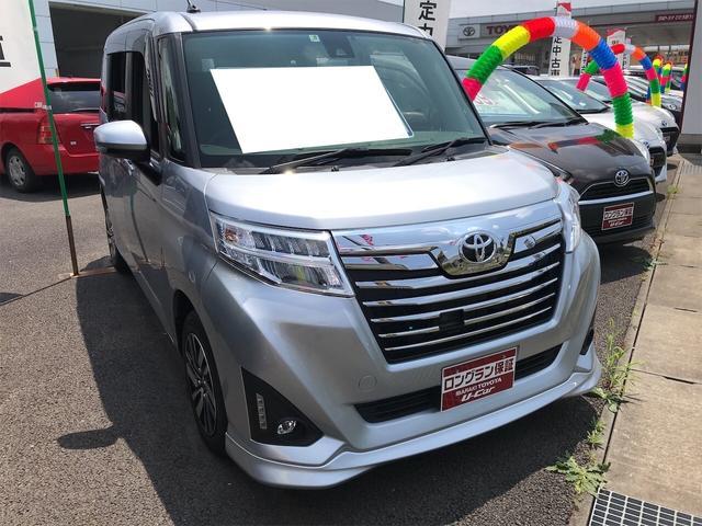 トヨタ カスタムG S エコアイドル オートクルーズ 衝突防止