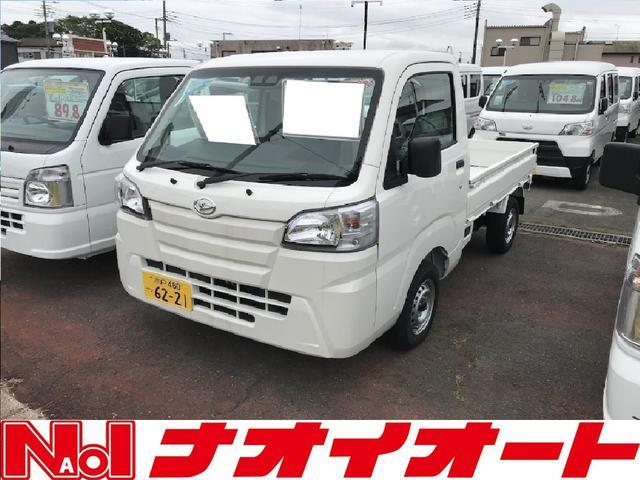 ダイハツ ハイゼットトラック スタンダード SAIII 4WD AC MT 修復歴無