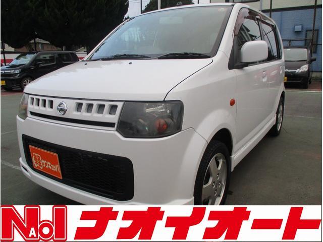 日産 オッティ RX ターボ・CDプレーヤー・キーレス