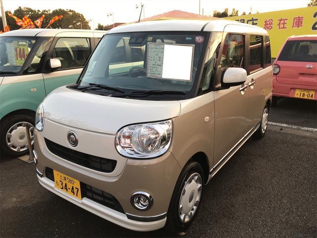 ダイハツ Xメイクアップリミテッド SAIII 軽自動車 CVT