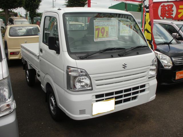 スズキ KC MT 4WD