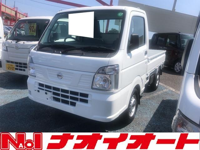 日産 DX AC MT 修復歴無 軽トラック ホワイト 両席エアバック エアコン