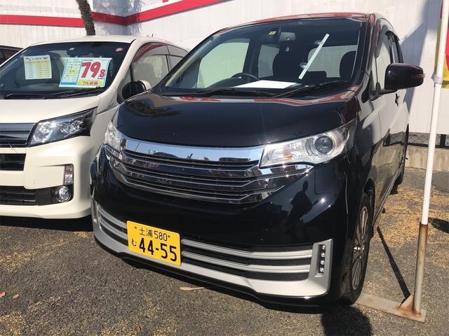 日産 ライダー ハイウェイスター X ナビ 軽自動車 ブラック