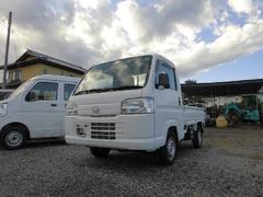 アクティトラック2WD SDX