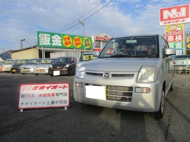 マツダ GII