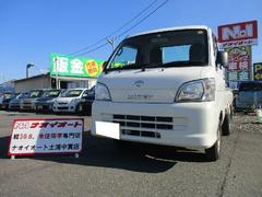 ハイゼットトラック農用スペシャル 3方開 4WD