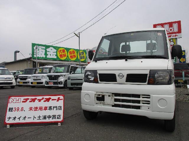 日産 SD エアコン付