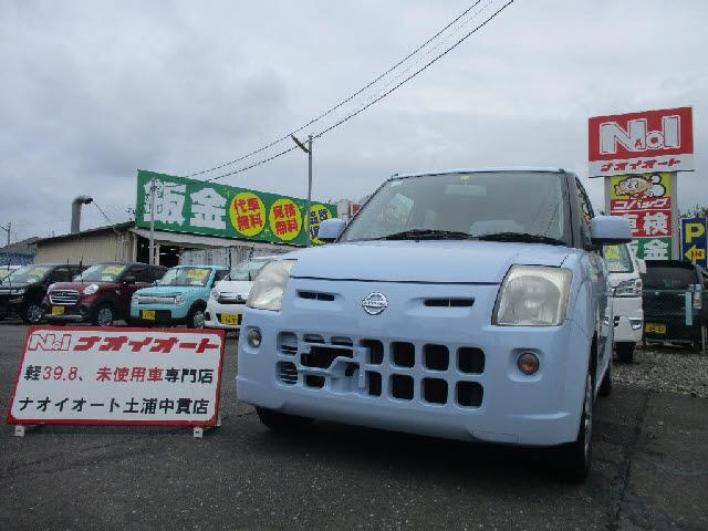 日産 E 車検R2年4月16日 走行4.6万km キーレス