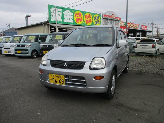 三菱 ミニカ ナッティ 車検R5年3月 走行1.8万km