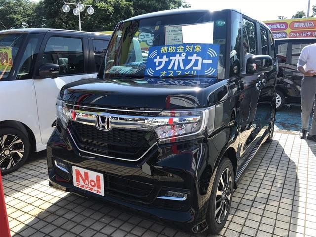 ホンダ G・Lホンダセンシング 展示車 キ-フリ- 軽減ブレーキ
