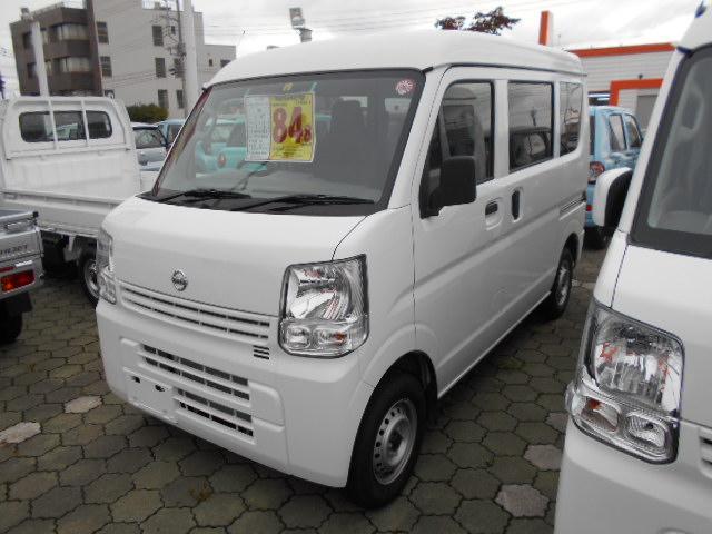 「日産」「NV100クリッパー」「軽自動車」「茨城県」の中古車
