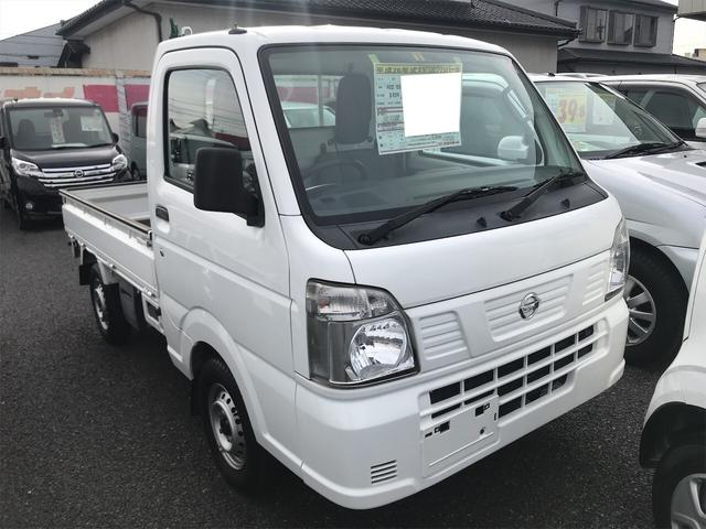 Photo of NISSAN NT100CLIPPER TRUCK DX / used NISSAN