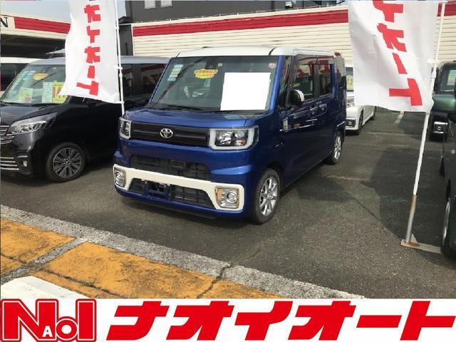 トヨタ ピクシスメガ L SAII 軽自動車 LED 衝突被害軽減システム ブルーII CVT AC 修復歴無 両側電動スライドドア AW 4名乗り オーディオ付 スマートキー