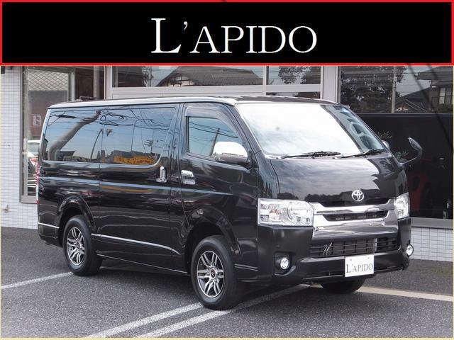 トヨタ ロングスーパーGL 4WD/モデリスタ架装マルチロールトランスポーターTypeII/ベッドKIT/補助バッテリー/スマートキー/1オーナー/車中泊可