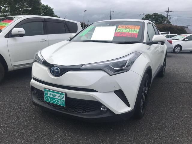 トヨタ G 衝突軽減S レーダークルコン 点検記録簿 ETC付