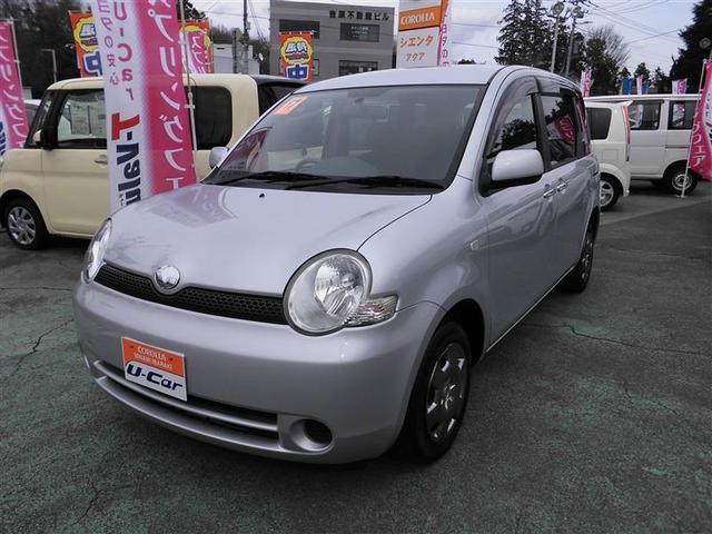 トヨタ 1.5Xリミテッド