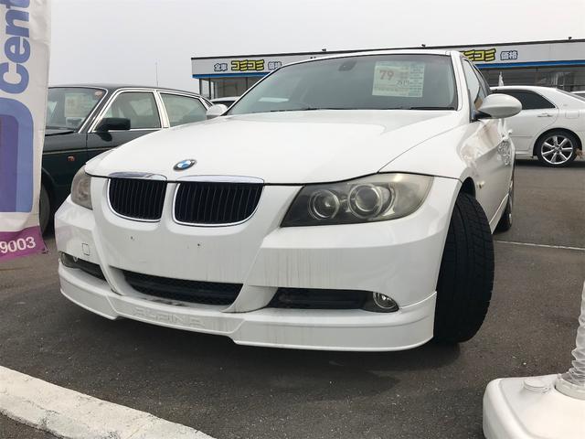 BMW 320i フロントエアロ 社外アルミ パワーシート
