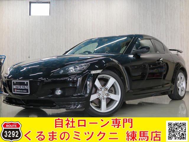 マツダ タイプS HDDナビ HID ETC 黒 ブラックOK 東京