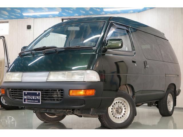 トヨタ スーパーエクストラ リミテッド 4WD ワンオーナー