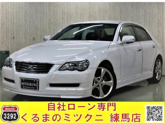 トヨタ 250G S 金利0・保証付き・ブラックOK・即日審査