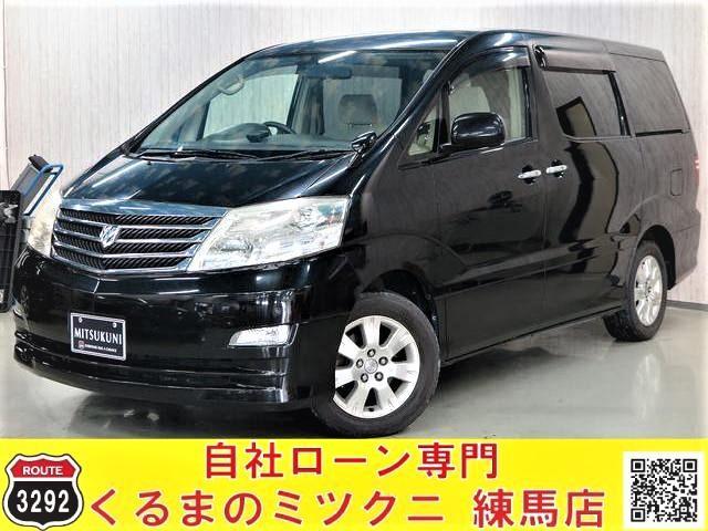 トヨタ AX L ED 金利0・保証付き・ブラックOK・即日審査