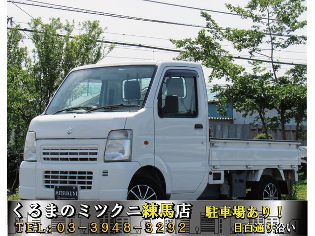 スズキ KCエアコン・パワステ 低走行 社外アルミ 4WD 5MT