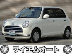 ミラジーノX プラズマクラスター 女性オーナー車