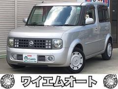 キューブSX 手動運転補助装置車 福祉車両