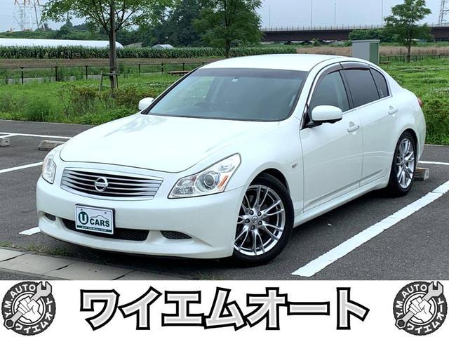 スカイライン(日産) 350GT タイプSP 中古車画像