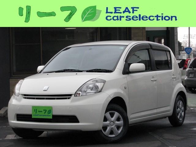 トヨタ X HIDリミテッド キーレス 純正CD
